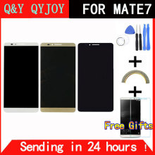 "Q&Y QYJOY Brand New LCD Display+Digitizer Touch Screen Glass Assembly For Huawei Mate7 Mate 7 Cellphone 6.0 "" With Frame(China)"
