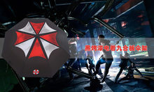 2017 HOT NEW Comic Umbrella Folding Sun and Rain Umbrella Resident Evil Windproof Black RainUmbrella UV Parasol(China)