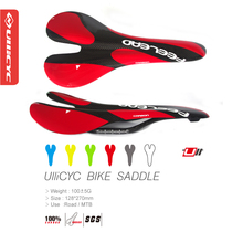 Italy top-level brand  New road bike carbon saddle full carbon fibre saddle carbon bicycle saddle MTB cycling parts seat cushion
