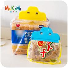 2 pcs Dried Milk Bag Sealed Clips Candy Food 10cm Waterproof Storage Package Sealing Clamp Bag Clips