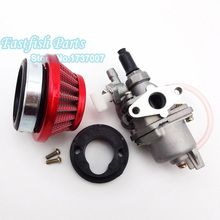 13mm Carburetor Carb Carby + 44mm Air Filter + Stack For chinese 47cc 49cc Mini Moto ATV Dirt Pocket Pit Bike