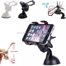 Automobile Car Windshield Dashboard Dual Two Arm Grip Suction Cup Stand Holder Mount Windscreen Clamp Clip for Mobile Cell Phone