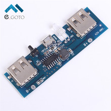 Single IC Control 5V 1A 2A Mobile Power Bank Charger Module Micro USB Polymer Lithium Battery Charging Board DIY Step Up Boost