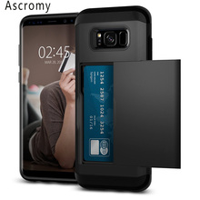 Ascromy Slim Armor CS For Galaxy S8 Case Dual Layer Wallet Design Card Slot Holder Cover for Samsung S8 Accessories galaxys8