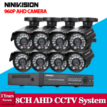 Home 8CH CCTV Security System 8 channel HDMI 1080P AHD DVR HD 960P 1.3MP outdoor bullet Camera kit Video Surveillance System