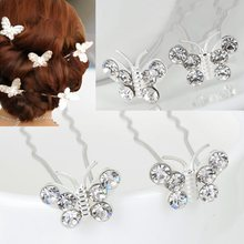 20Pcs/lot Wedding Bridal Bridesmaid Butterfly Crystal Rhinestone Hair Pins Clips Women Hair Accessories