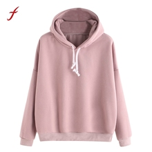 Spring Sweatshirts For Women 2018 Pink women's Gown With A Hood Hoodies Ladies Solid Long Sleeve Casual Hooded Harajuku Clothes(China)