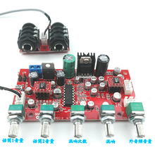 PT2399 Microphone reverb chip + OP275 Fever-level op amp + LM317 regulator circuit Electret microphone amplifier board(China)