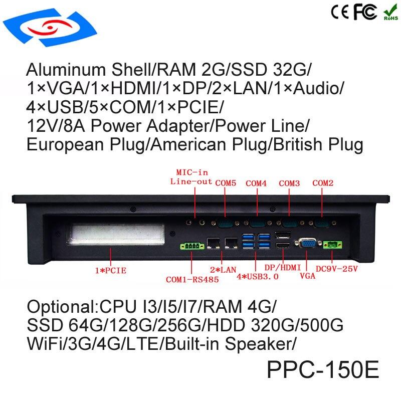 PPC-150E-2