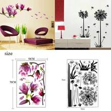 2 Style Choose Magnolia Flower Wall Sticker Wallpaper Home Decor Bedroom Mural Kids Decals TV Wall Stickers 3D Flying Dandelion