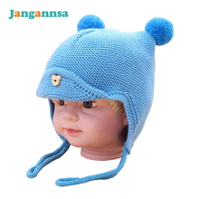 Knit Baby Hats Ear Protection Boys Hats Dual Balls Solid Boys Girls Caps Winter Autumn Baby Beanies For Girls Lace Up Baby Hat(China)