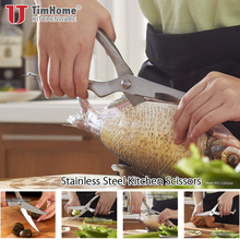 Kitchen Scissors for greenery Stainless Steel Scissors Multifunction Scissors for fish chicken household cooking tool