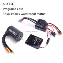 3650 3900KV motor Waterproof 60A Brushless ESC Electric Speed Controller with 5.5V / 3A BEC Programe card for 1/10 1:10 RC Car(China)