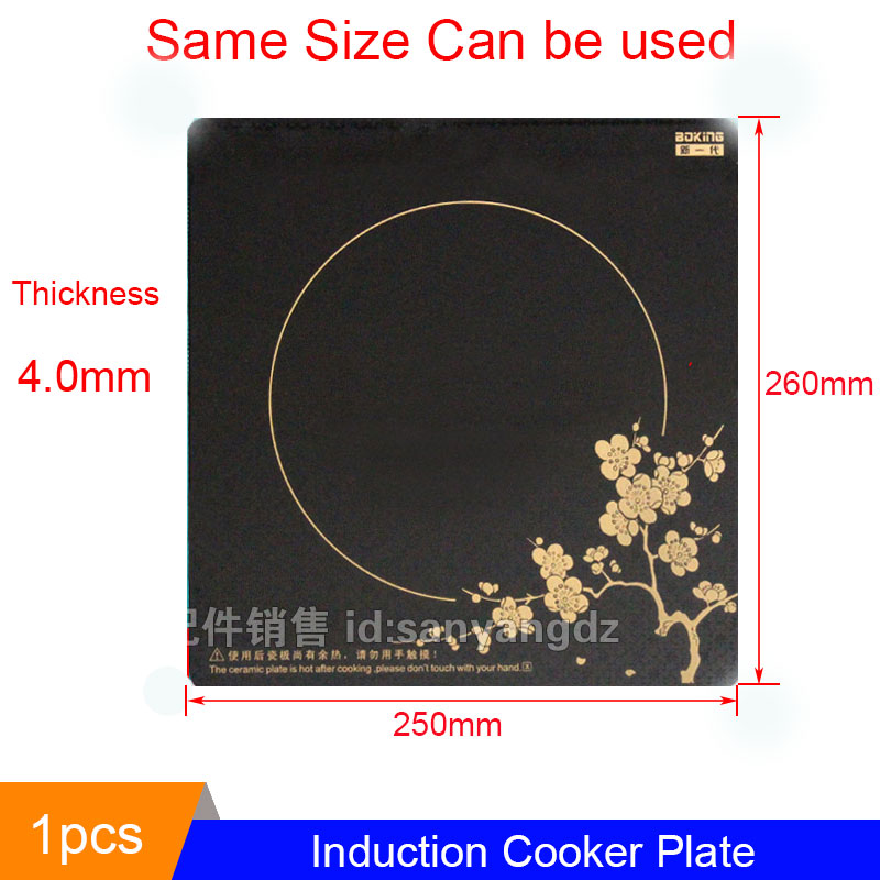 250mm-260mm-4mm Induction Plate New Induction Cookers Oven Parts Employed Universally Stove Cooktop DCLJHB05<br>