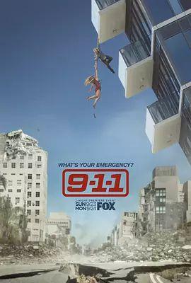 紧急呼救第二季更新至第11集