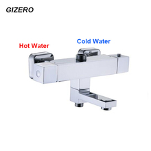 GIZERO High Quality Luxury Bathroom Thermostatic Shower Faucet Chrome Brass Polished Bathtub Thermostat Faucet ZR965