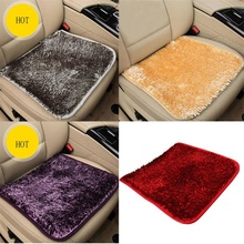 2016 HOT SALE fashion new Winter Warm Plush Anti Slip Car Seat Cushion Seat Cover Pad Mat Chair very nice vicky