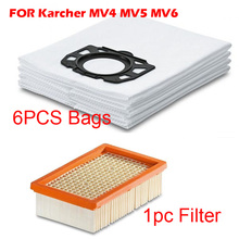6PCS Vacuum Cleaner Dust bags & 1 Filter for Karcher MV4 MV5 MV6 Replacements Parts(China)