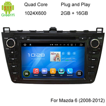 "8"" Quad Core Android 5.1.1 For Mazda 6 Car DVD Player Built in GPS Navigation WiFi Stereo Audio Radio Bluetooth With Canbus"