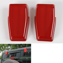 2pcs/pair Red Rear Tail Door Gate Hinges Engine Hood Hinge Cover Trim Car Accessories For Jeep Wrangler 2008-2016 Car-stying(China)