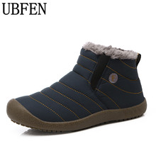 UBFEN Brand Men Snow Boots Plus Size 35~46 Ankle Boots Slip-on Casual Top Quality Male Boots Fashion Style Winter Men Shoes