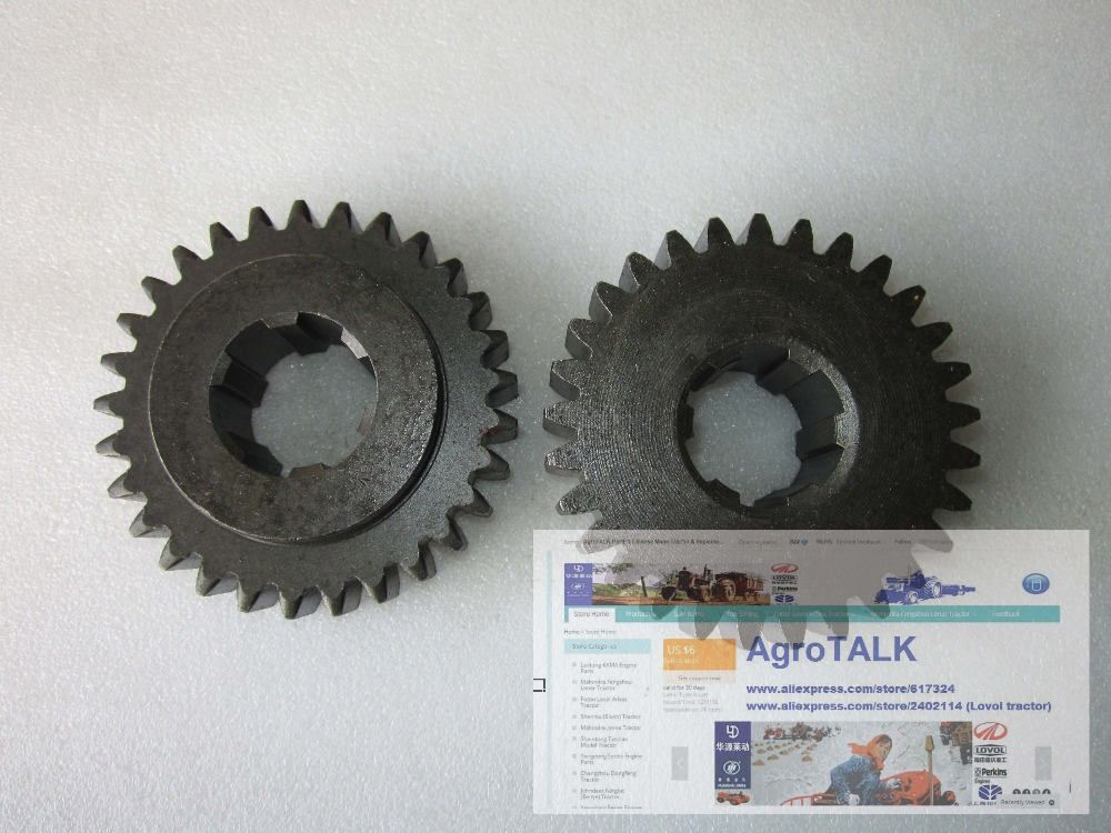 Fengshou tractor parts, 180 184 the gear, part number: 18.37.135<br>
