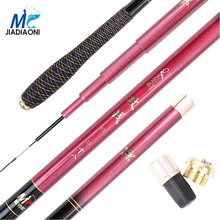 JIADIAONI Carp 99% Carbom 3.6m/4.5m/5.4m/6.3m Fly Stream Fishing Rod China Hand Pole Telescopic Fishing Rods Fishing Tackle