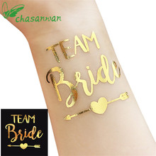 10Pc Bride Team Gold Stickers Temporary Tattoo Sticker Decoration Mariage Bride To Be Bridal Party Supplies Wedding Decoration,L(China)