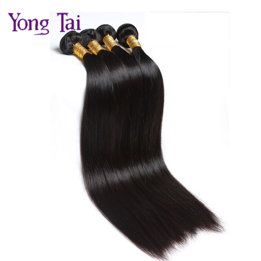 Wholesale Unprocessed Straight Brazilian hair Brazilian Virgin Hair 1pcs/lot Tangle Free Less Shedding 7A Grade Human Hair<br><br>Aliexpress