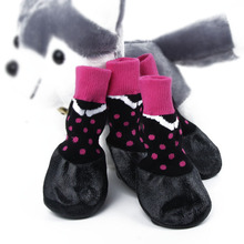 New Dog Waterproof Socks Hot New Vogue Dogs Pets Puppy Non-slip Soft Sole Rubber Shoes Socks 6 Sizes