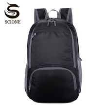 2017 Lightweight Multifunction Waterproof Backpack Men/Women Casual Travel Backpack Leisure Folding Shoulder Bag Rucksack JXY545(China)