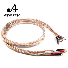 ATAUDIO 12TC Hifi Speaker Cable Pure Copper HIFI Speaker Wire with Banana Jacks to Spade Y Plugs(China)