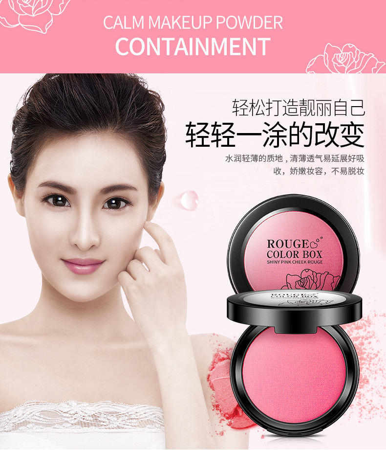 ROMANTIC BEAR Long-Lasting Waterproof Makeup Set 14