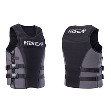 Hisea Professionl Buoyancy Life Jacket Vest With Material Neoprene for Men Women Surfing Motorboat Fishing h2(China)