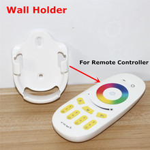 1Pcs Wall Bracket Mount Support Holder for Mi Light 2.4G Wireless RGB RGBW CW/WW Single Color Remote Controller Wall Holder