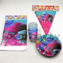Trolls Theme Banner Baby Shower Tablecloth Birthday Party Flags Kids Favors Paper Plates Decoration Cups Event Supplies 26pc/lot