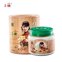 Shanihai Prynne day and night cream for face anti dry rough skin care tender moisturizing face cream beauty radiance skin cream(China)