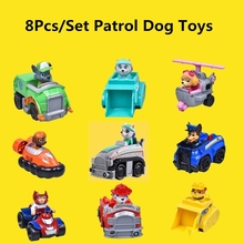 8Pcs/Set Patrol Dog Toys Russian Anime Action Figures Car Patrol Puppy Toy Patrulla Canina Juguetes Gift for Child