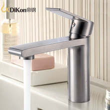 Buy DiKon LM10 Bathroom Basin Water Faucet Simple Style 304 Stainless Steel Mixer Tap Water Saver Spray Sink Water Faucets for $75.65 in AliExpress store