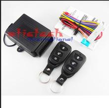by dhl or ems 100 sets Universal Car Remote Central Kit Door Lock Vehicle Keyless Entry System with 2 Remote Controllers(China)