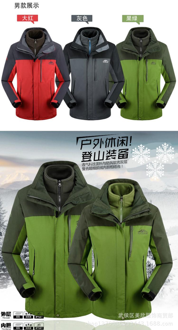 MX-HLZ80029 men and Women fashion warm casual fleece   (2)