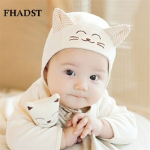 FHADST Newborn Cotton Fashion Baby Cap Hot Selling Tire Summer Cute Baby Solid Hat Sets Headgear Sleep Lovely Infant 3-12Months