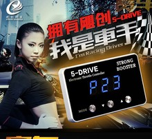 Sprint Booster power converter throttle controller for Lotus series Proton series car care club repair service tuning kit shop(China)