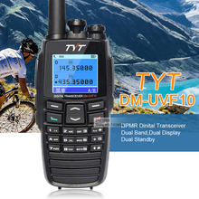 GPS Optional TYT DM-UVF10 DPMR Digital Walkie Talkie 5W 256CH VOX Scan Digital Walkie Talkie Handheld Ham Radio Transceiver