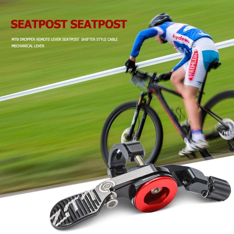 ZTTO Adjustable Metal Mechanical MTB Seatpost Dropper Remote Lever Shifter USA