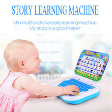 High Quality Fashion Multifunction Educational Learning Machine English Early Tablet Computer Toy Kid Free Shipping(China)