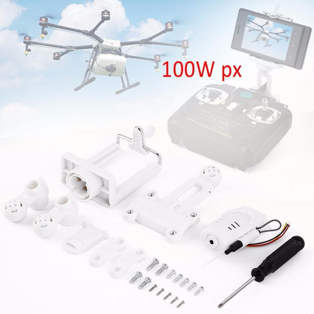 White 100W Pixel FPV Real-Time Aerial HD Camera Components for RC Quadcopters<br><br>Aliexpress