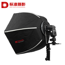 Umbrella softbox professional portrait product photography light flash light accessories softbox(China)