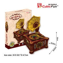 Cubic Fun Paper 3D Puzzle Toy DIY Cardboard model Assembled Classic Retro Gramophone Paper Puzzles Creative Kids Toys Brinquedos
