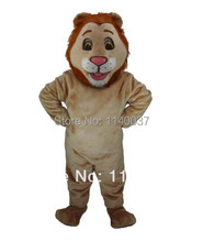 king lion female mascot costume custom fancy costume anime cosplay kits mascotte fancy dress carnival costume